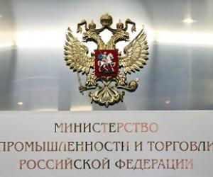 РФ готова возобновить программу льготного автокредитования