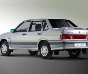 АВТОВАЗ завершил выпуск автомобилей LADA Samara