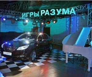 Lifan представил в Москве седан Cebrium