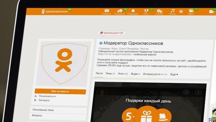 Как познакомиться с девушкой в Контакте (ВК)